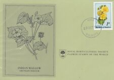 First Day Cover: REPUBLIC OF MALDIVES Royal Horticultural Society Flower Stamp C