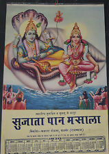 INDIA VINTAGE AD PERFUMED BETEL MASALA / TOBACCO ON CALENDAR PIC GOD GODDES#AT20