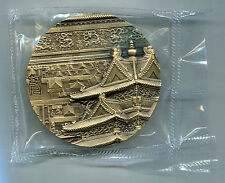 China 2014 70mm Brass Medal - World Heritage Series (1st Issue) - Dynasty Palace