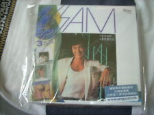 a941981  Sam Hui 許冠傑 Universal Records 3 Paper-back CD EP Set New
