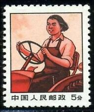 "P R CHINA 1 STAMP OF ""Regular issues"" ""The cultural revolution stamp "" MNH 1969"
