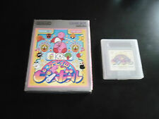 KIRBY'S PINBALL LAND VERSION GAME BOY  japan game