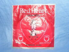 Vintage Old Red Heart 500 600 c.p. Mantle for Paraffin Lamp In Original Bag