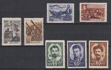 URSS RUSSIA CCCP Unione Sovietica NUOVA 1948 30° ANN. Armata Rossa MNH** LUSSO