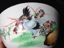 "Antique Chinese chicken Bowl D 4 4/5""  H 2 3/10"""