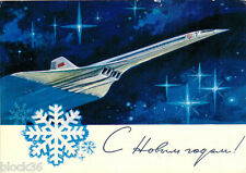 1972 Russian card HAPPY NEW YEAR: BIG SPEEDY AIRPLANE