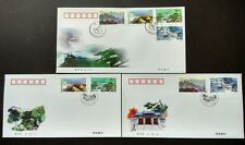 China 2000-14 Laoshan Mountain 崂山 4v Stamps each on FDC & B-FDC