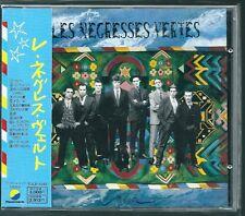 Les Negresses Vertes Les Negresses Vertes Japan CD w/obi TOCP-5949