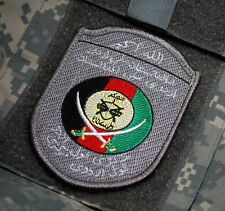 JSOC ANA AFGHAN NATIONAL ARMY COMMANDO VELCRO PATCH: MARSOC RAIDERS INSIGNIA