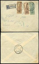 JERUSALEM 1948 ISRAEL PROVISIONALS 5m + 10m + 25m REGISTERED COVER