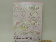 Sanrio My Melody 2017 schedule note agenda Japan new cute seria