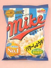 Mike POPCORN / Butter & Soy Sorce Flavor / Frito Lay Limited Flavor from JAPAN!!