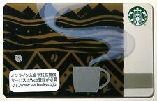 Starbucks Japan Thom Browne New York Mini Card with Sleeve