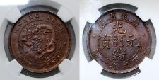 NGC AU55 BN CHINA KWANGTUNG 1900 -06 ONE CENT BOTH SIDES COPPER COIN LOW GRADE