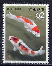 JAPAN Sc#Z96 1991 Niigata, Carp MNH