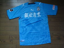 Jubilo Iwata 100% Original Japan Soccer Jersey O 2006 Home NWOT J-League