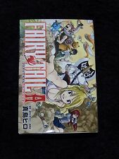 Fairy Tail A Animation guide book by Mashima Hiro manga Japanese version!