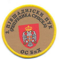 REPUBLIC OF SRPSKA ARMY - 3rd INFANTRY REGIMENT- current patch
