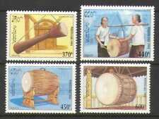 Laos 1994 Musical Instruments/Drums 4v set (21040)