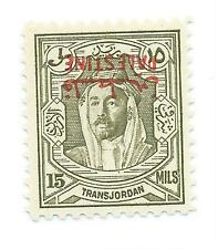 Jordan Occupation of Palestine 1948 15 m overprint type P1 inverted mint