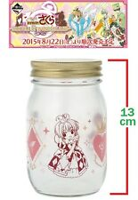 Banpresto Ichiban Cardcaptor Sakura in Wonderland Prize G Glass Jar Kero Tomoyo