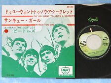 "THE BEATLES Do You Want To Know A Secret/Thank You Girl AR-1093 JAPAN 7"" 044az52"