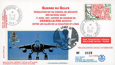 "IK14 FDC SAUDI ARABIA ""GULF WAR - CEASE-FIRE / Aircraft MIRAGE F1-CR"" 1991"