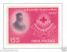 PHILA323 INDIA 1957 SINGLE MINT STAMP OF INTERNATIONAL RED CROSS CONFERENCE MNH