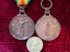 Replica Copy Greek WW1 Victory Medal aged finish moulded from original