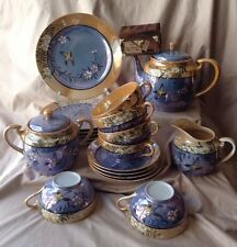 Vintage Antique NIPPON  Art Deco Lusterwear 21 Piece Tea Set Hand Painted Bird