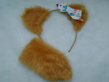 Care Bear Birthday Bear Gold Ears And Tail Set With Logo Bow Fancy Dress