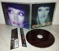 CD DEAD OR ALIVE - UNBREAKABLE THE FRAGILE REMIXES - JAPAN AVCD-17033