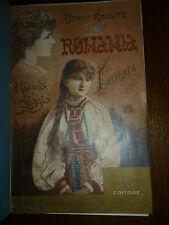 BRUTO AMANTE LA ROMANIA ILLUSTRATA RICORDI DI VIAGGIO Amante editore 1888