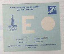Olympia, Olympic,1980 Moskau, Dauerkarte Leichtathletik Presse, signiert,Rarität