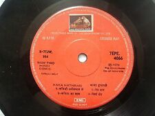 HINDI KAKA HATHRASI COMIC COMEDY rare EP RECORD 45 vinyl INDIA 1974 VG