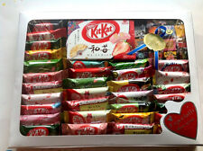 Japan kit kat NESTLES kitkats TIROL HALLOWEEN SET 50 PIECES RARE SAKE PUMPKIN