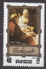 KOREA Pn. 1983 MNH** SC#2267 40ch, Rembrandt Paintings. Two Scholars Disputings.