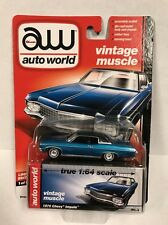 Auto World 1970 Chevrolet Impala Blue R5 A  - VERY RARE! 1:64 LIMITED EDITION