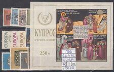 Cipro / Cyprus 1966 Annata completa 26 valori + 1 Bf MNH