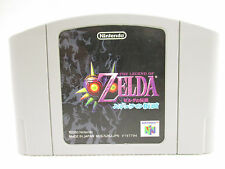 Nintendo 64 THE LEGEND OF ZELDA MAJORA'S MASK Ver 1.1 Cartridge Only n6c