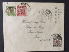 China To France SP1 stamps overprrinted with Relief Surtax cover 1921