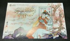 Macau 1999 Literature - Dream of Red Mansion Overprint S/S (Minor flaw Creased)