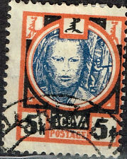 Touva Siberian Tribal Village People stamp 1921