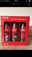 Rare Coca Cola 3x glass bottles japan limited edition