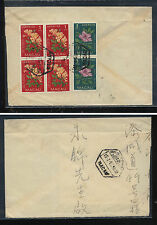 Macau  flower  stamps on  cover   local use   1953             MM1102