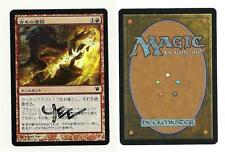 MTG GAME 1x ANCIENT GRUDGE FOIL - JAPANESE INNISTRAD - MINT - SIGNED RYAN YEE
