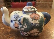 Decorative Collectable Elephant Shaped Teapot With Floral Detailing