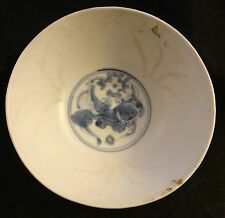 "Antique Chinese Porcelain footed bowl. Ming Dyn. 16th c. 7 ½"" x  3 5/8 "" t."