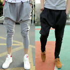Sexy Men's Casual Sports Long Sweat Jogging Pants Gym Training Running Trousers