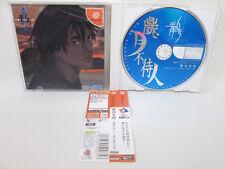 BLUE SUBMARINE NO.6 Ao Rokugo Time and Tide Sega Dreamcas Import JAPAN cbc * dc
